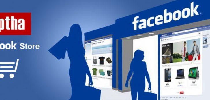 Facebook công cụ kiếm tiền tốn nhiều thời gian và chất xám