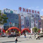 Tìm nguồn hàng Kinh doanh Trung Quốc giá đẹp-chất lượng tốt