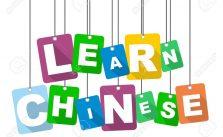 Có nên học Tiếng Trung Quốc trong thời công nghệ 4.0?
