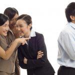 Cách đối phó với đồng nghiệp và cấp trên xấu tính hay chèn ép