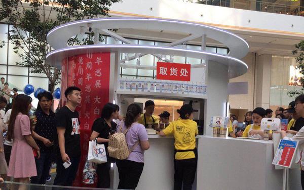 Lấy thương hiệu quốc gia để quảng bá, thương hiệu trà sữa Trung Quốc bán gần 2 triệu một cốc trà sữa