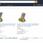 Ý tưởng kiếm tiền trên Amazon, 1 Cây chổi Chít kiếm 500.000 đồng