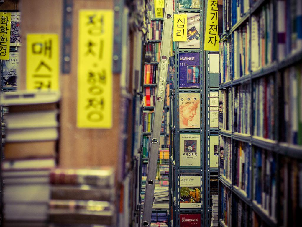 Tương lai của nghề kiếm tiền từ hiệu sách