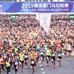 Khôn ngoan và kiếm tiền từ ngành kinh doanh chạy Marathon