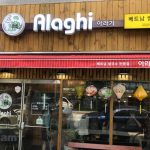 Mang chuông đi đánh xứ người, mô hình kinh doanh nhà hàng ăn uống của người Việt Nam thành công ở Hàn Quốc