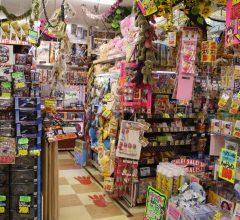 Mô hình cửa hàng Nhật Bản bán mọi thứ, không Marketing vẫn thành công