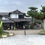 Ý tưởng bài học kinh doanh từ 33.000 công ty Nhật Bản có thời gian phát triển hơn 1 thế kỷ