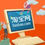 Taobao-Alibaba không gửi mã xác nhận (cách xử lý như thế nào)
