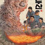 Những bộ phim ngược tâm của Hàn Quốc (Phim hàn quốc hay ý nghĩa về ngược tâm)