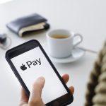 Cách để hủy bỏ lệnh khi đang thanh toán Apple Service