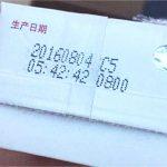 Hướng dẫn cách đọc hạn sử dụng trên bao bì của Trung Quốc