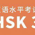 Những bài tập về Sắp xếp câu, trình độ HSK 3